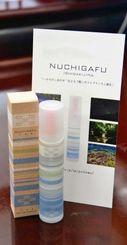 さわやかな夜香木の香りが男女問わず人気のご当地香水「NUCHIGAFU」=石垣市商工会