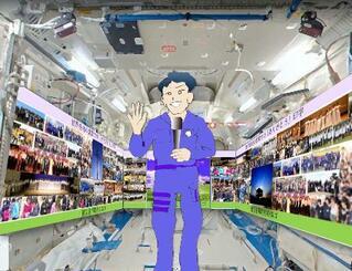 国際宇宙ステーション内で復興支援への感謝のメッセージを読み上げる宇宙飛行士のイメージ(一般財団法人ワンアース提供)