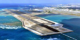 (資料写真)那覇空港の第2滑走路