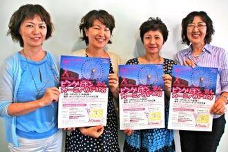 乳がん検診受診呼び掛けのため、県内で初めて取り組む観覧車のライトアップをPRする「ぴんく・ぱんさぁ」のメンバー=25日、沖縄タイムス社