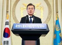 個人請求権消滅せずと文氏 韓国政府、立場表明は初