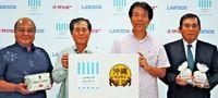 沖縄限定ビールとウインナー ローソン・サンエーが発売<br />