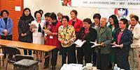 県済州会 韓国で交流/「4・3事件」きょう慰霊祭参列