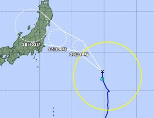 7月26日午前6時現在の台風8号の進路予想図(気象庁HPより)