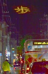 神ヶ森に浮かび上がる光文字「歩」=10日午後7時すぎ、名護市大東(金城健太撮影)