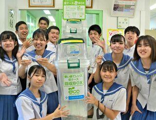 使い捨てレンズの空ケースを回収している生徒会のメンバーら=6日、中城中学校
