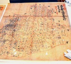 市文化財に指定された旧高宮城村の地籍図の一部