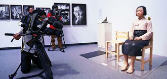 「あいちトリエンナーレ2019」実行委員会が展示の中止を決めた「平和の少女像」=3日、名古屋市