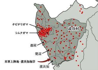 沖縄戦で読谷村出身者が亡くなった場所(1945年4月)一つの赤点が1人の戦没者を表す