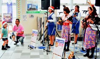 駅構内で、ライブを通し翁長希羽ちゃんへの支援を呼び掛けた「琉ま~る」のメンバーら=24日、那覇市・おもろまち駅