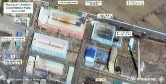 3月22日に撮影された北朝鮮南部平山にあるウラン精鉱製造施設の衛星写真。(1)ウラン精鉱製造施設とみられる建物(CSIS/Beyond Parallel/Maxar 2020提供・共同)