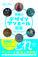 「沖縄のデザインマンホール図鑑」の表紙