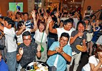 日本突破 ファン安堵/那覇のバーで200人/サッカーW杯 ポーランド戦
