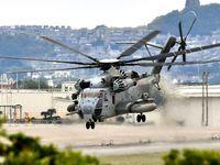 普天間ヘリ、飛行中に機体損傷 米海軍安全センター「最も深刻」に分類