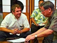 米総領事が着任、沖縄理解に意欲 翁長知事「フェアプレーで」