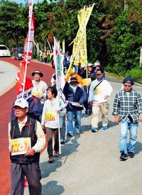 「平和に生きる権利が…」 宮古島で陸自弾薬庫反対デモ 住民ら署名拡大へ