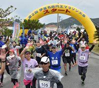 第3回伊是名尚円王マラソン 2019年2月開催 申し込み締め切り11月30日