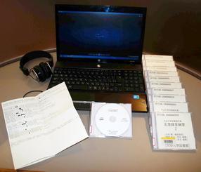 音声の一般公開が始まった「北里録音蝋管」のCD。AVブースで試聴できる=県立図書館