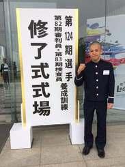 ボートレーサー養成所を修了し、今後の飛躍を誓う上原健次郎=福岡県柳川市