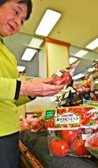 リコピンを多く含むという高リコピントマトは需要が安定している野菜の一つ=サンエー那覇メインプレイス