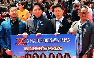 沖縄国際映画祭のレッドカーペットに登場したSky's The Limit(中央の4人)=那覇市牧志