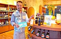 「沖縄料理にはバスク産」 旅気分でワインを味わう