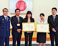 「お客様への声かけ」で還付金詐欺防ぐ 沖縄銀行の行員2人表彰