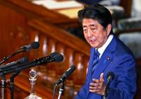 沖縄の負担軽減アピールも…普天間、新基地触れず 所信表明演説