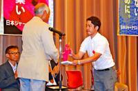 「大手メディアも監視・批判の対象に」 沖縄タイムスにJCJ賞贈る