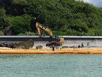 辺野古新基地:政府、海底調査追加へ 工法変更を検討 翁長知事の動き警戒