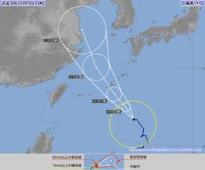 台風14号経路図(10日正午現在、気象庁HPから)