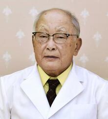 死去した蓮田太二氏