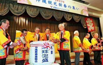 沖縄観光の発展を願い鏡開きで新年を祝う関係者=5日午後、那覇市西・パシフィックホテル沖縄