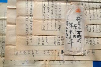 草野心平が詩人仲間に宛てた直筆の書簡