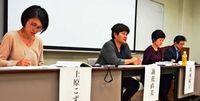 戦後沖縄 問い直す 平和学会分科会3氏、研究報告