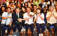 「オール沖縄」が再び力 新基地阻止どう実現 県政与党の連携が鍵