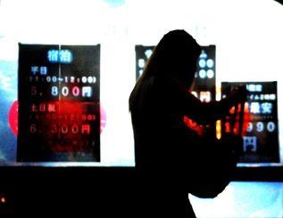 夜の街を歩く女性(写真と本文は関係ありません)