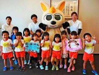 熊本地震の義援金として、にんじん販売で得たお金を沖縄タイムス社に託した、たばる愛児保育園の園児ら=沖縄タイムス社