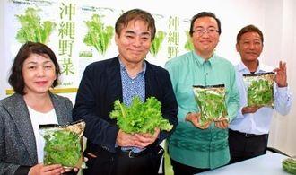 低カリウムレタスの栽培、商品化に成功したと発表した「ひろと屋」の濱畑直哉代表(左から2人目)ら=26日、名護市大東・エスペレ