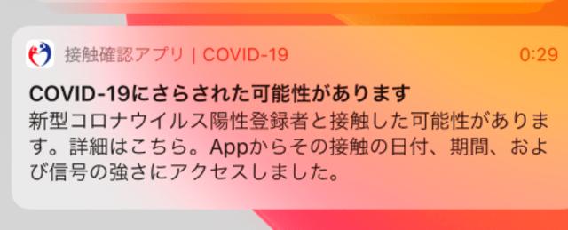 アプリ 者 数 登録 ココア