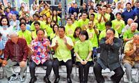 デニー県政の船出に追い風 沖縄・豊見城市長選、得票は2氏合計を下回る