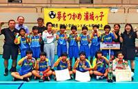 浦城小クラブが日本一! 小学生ハンドボール女子、2年ぶり3度目