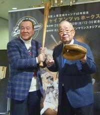 巨人、ソフトOB戦に王氏ら出場 来年2月、長嶋茂雄氏が総監督