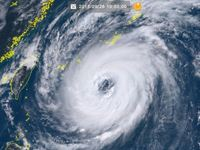 大型で非常に強い台風24号(チャーミー)宮古島地方に暴風警報