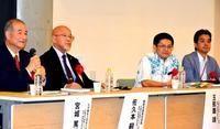 沖縄空手の将来像は? 県民への啓発課題 振興ビジョン策定シンポジウム