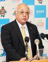 記者会見で沖縄県民投票を実施する方針を表明する宮古島市の下地敏彦市長=31日午後、宮古島市役所