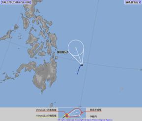 フィリピンの東海上にある熱帯低気圧(気象庁HPより)