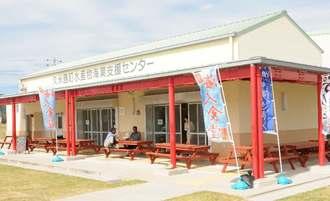 久米島漁協が営む海人食堂