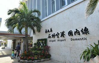 南ぬ島石垣空港(資料写真)