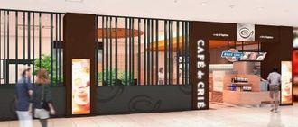 28日にオープンする「カフェ・ド・クリエ イオンタウンとよみ店」